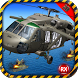 Gunship Strike Simulation 3D by Raydiex - 3D Games Master