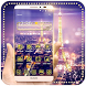 Love In Paris Theme Wallpaper by Theme Designer