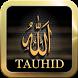 Kitab Tauhid Islam Lengkap by MeeBee