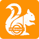 2017 UC Browser Tips by Menthero Dev