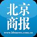北京商报 by Palm Trends