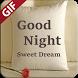Good night gif 2017 by wasim jaffer