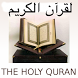Quran English Translation MP3 by newbie developer