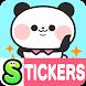 Panda Stickers Free by peso.apps.pub.arts