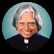 Dr APJ Abdul Kalam by Appduniya
