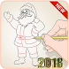 Draw Santa Claus in 2018