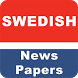 Swedish Newspapers by Elitech Systems Pvt Ltd