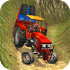 Offroad Tractor Farmer Simulator 2018: Cargo Drive by Game Bunkers