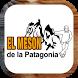 El Mesón de la Patagonia by iwchile.cl