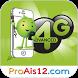 โปรเน็ต ais by ProNet Inc