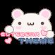Teddy Bear Cute Laucher Theme by Rokky Studio