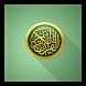 القران الكريم كاملا mp3 by mohamad.ibrahem
