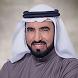 السيرة النبوية by محمد أبو مصعب