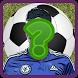 Adivina el Jugador de Futbol by CO2 Apps