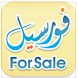 ForSaleApp by Forsale