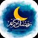 Happy Ramadan 2017 by Ertofra Frases