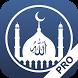 Muslim Athan & Ramadan PRO
