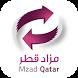 مزاد قطر Mzad Qatar by Ebdaa Digital Technology