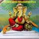 Sri Ganesh Moola Mantra by Banyan Apps