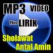 Sholawatan Antal Amin Merdu