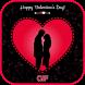Valentine's Day Gif 2018 by Sky Studio App