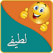 Urdu Jokes by Maha Apps