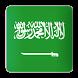 News Saudi Arabia Online by Free Radio