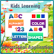 Learning App Education Kids by Andromede