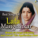 Lata Mangeshkar Hit Songs by Apps MzM