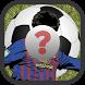 Devinez le Footballeur by CO2 Apps