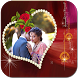 Wedding Photo Frame by FrontStar App