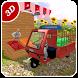 Tuk Tuk Auto Rikshaw Cargo Simulator 3D by Gamestack