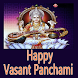 Vasant Panchami Festival Messages and Images by Messages Greetings Wishes