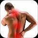 العلاجات المنزلية لآلام الظهر by Remedies