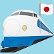 Tóquio Estação Panorama Viagem 360 -Olímpico 2020- by SatoChanNetworks