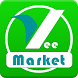 Vee Market by Signity Solutions
