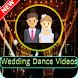 গায়ে হলুদ ও বিয়ের নাচ ( Wedding Dance Videos) by Solution Undefined