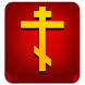 Библия - Новый завет,Писание by imdev