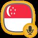 Radio Singapore by Almuhase