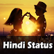 Hindi Status by AppStatusShayari
