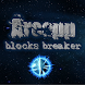 Arcapp, blocks breaker beta by Serial MMF Software