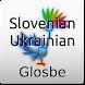 Slovenian-Ukrainian Dictionary by Glosbe Parfieniuk i Stawiński s. j.