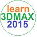 Learn 3D MAX 2015 - video course full 100 % free