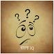 মজার আইকিউ টেস্ট - Bangla IQ by LateNightBirds