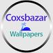কক্সবাজার/Cox'sbazar ওয়ালপেপার