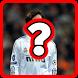 Реал Мадрид - угадай футболиста! by Noil Can