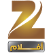 Zee Aflam TV by ITS Soft