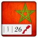 MAROC Plaques Immatriculation by Best.App