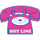 Coppell Hotline by Emergence Corporation