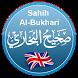 Sahih Bukhari English Hadith by Imagination to Innovation